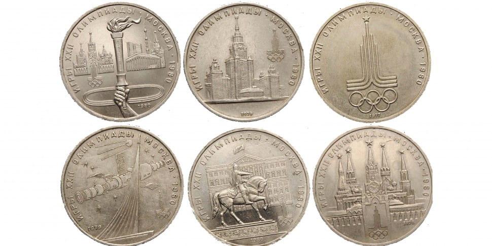 Юбилейные монеты ссср олимпиада 80 9 monet ru