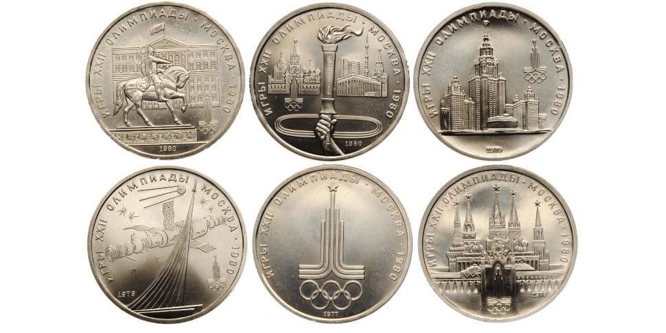 Ац монеты это сколько стоит монета 5 penki litai 1925