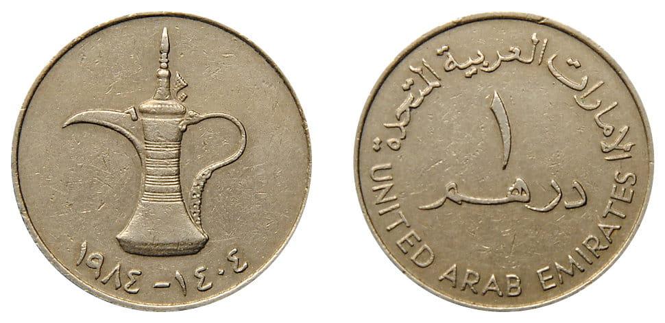 арабские деньги в рублях фото жесткая сцепка это