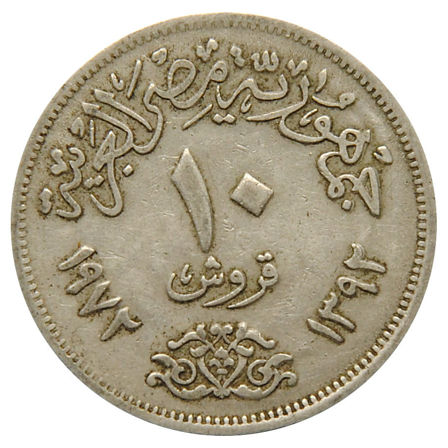 Монета арабская картинки